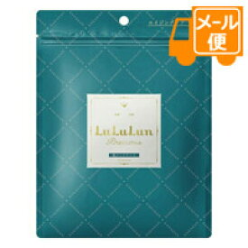 [ネコポスで送料190円]LuLuLun フェイスマスク ルルルンプレシャス グリーン 4 10枚入
