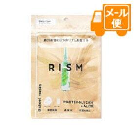 [ネコポスで送料190円]サン・スマイル RISM リズム デイリーケアマスク プロテオグリカン&アロエ 8枚入(128ml)