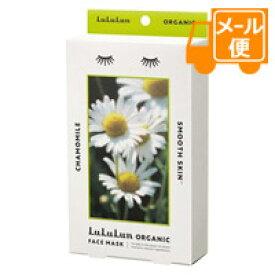 [ネコポスで送料190円]lululun ルルルン オーガニック カモミール 5包入