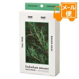 [ネコポスで送料190円]lululun ルルルン オーガニック ティーツリー 5包入