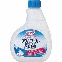 ルックキッチン用 アルコール除菌スプレー つけかえ用 300ml
