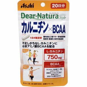 Dear-Natura/ディアナチュラ スタイル カルニチンBCAA 80粒