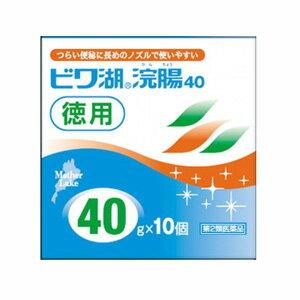 ビワ湖浣腸40 40g×10個【第2類医薬品】