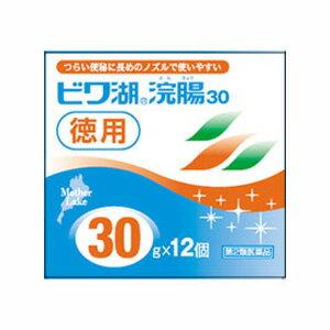 ビワ湖浣腸 30gx12個入り【第2類医薬品】