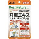 Dear−Natura/ディアナチュラ スタイル 肝臓エキス×オルニチン・アミノ酸 60粒*配送分類:1