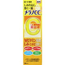 メラノCC 薬用 しみ集中対策 美容液 20ml*配送分類:1