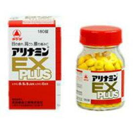 アリナミンEXプラス 180錠【第3類医薬品】*配送分類:1