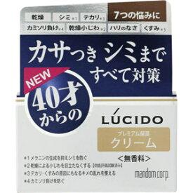 ルシード 薬用 トータルケアクリーム 50g*配送分類:1