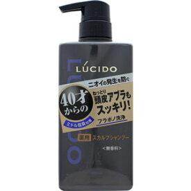 ルシード 薬用スカルプデオシャンプー 450ml*配送分類:1