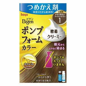 ビゲン ポンプフォームカラー つめかえ剤 1 かなり明るいライトブラウン