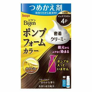 ビゲン ポンプフォームカラー つめかえ剤 4P ピュアブラウン
