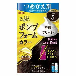 ビゲン ポンプフォームカラー つめかえ剤 5 ブラウン