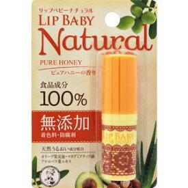 メンソレータム リップベビーナチュラル ピュアハニーの香り[配送区分:A]