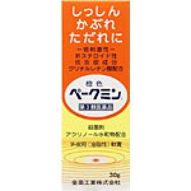 橙色ペークミン 30g【第3類医薬品】[配送区分:A]