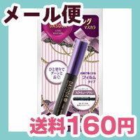 [ネコポスで送料160円]DASODA(ダソダ) ロングマスカラ ブラック