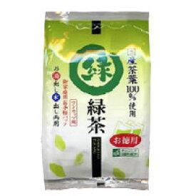 ワンカップ用 徳用緑茶 ティーバッグ 2gX40袋入*配送分類:1