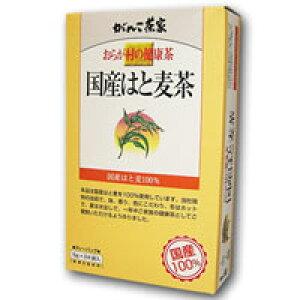 おらが村の健康茶 国産はと麦茶 5g×24袋*配送分類:1