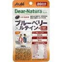 Dear-Natura/ディアナチュラ スタイル ブルーベリー×ルテイン+マルチビタミン 20粒[配送区分:A]