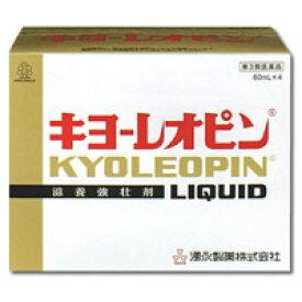 キヨーレオピンW 60ml×4本入 【第3類医薬品】*配送分類:1