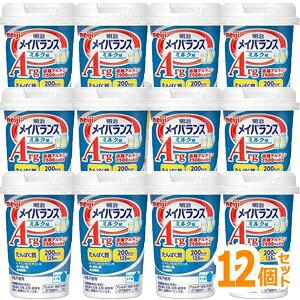 明治メイバランスArgMiniカップ ミルク味 125ml x12本セット*配送分類:1