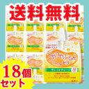 [送料無料]【資生堂】綺麗のススメつやつやぷるんゼリー(グレープフルーツ風味)150g × 18個セット