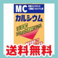 ■SALE特価■[送料無料]MCカルシウム 500錠 【第3類医薬品】