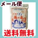 [メール便で送料無料]天然湯の花 徳用袋入り(250g) F250