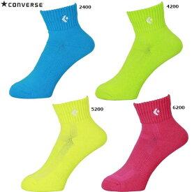 コンバース 6F_カラーアンクルソックス CB161003 バスケットボール ソックス 靴下 レディース ジュニア キッズ 子供 19-21cm 21-23cm 23-25cm