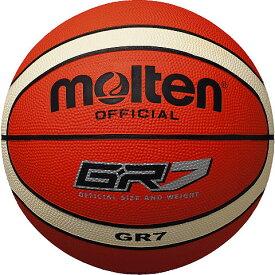 モルテン molten バスケットボール 7号球 屋外用 ゴムボール BGR7-OI オレンジ×アイボリー