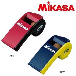 ミカサ MIKASA パルマスター PUL バレーボール 審判用 ホイッスル 笛