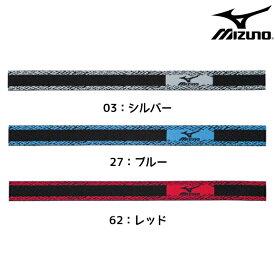 ミズノ mizuno ジュニアストッキングバンド 12JY6S04 野球用品
