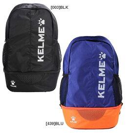 ケルメ KELME バックパック 9891020 サッカー フットサル リュックサック デイパック ブラック