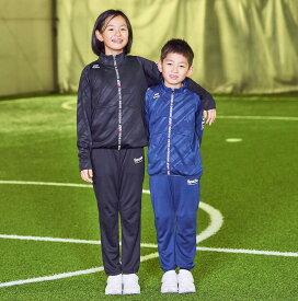 スパッツィオ spazio ジュニア ジャージ 上下セット PA-0036 サッカー フットサル トレーニングウェア 子供