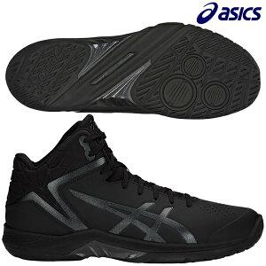 アシックス asics バスケットシューズ ゲルトライフォース3 GEL TRIFORCE3 1061A004-001 バスケットボール バッシュ スタンダート 部活 練習 試合 黒