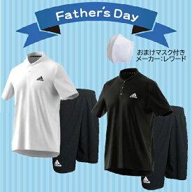 【父の日にオススメ!】 アディダス adidas 上下セット ポロシャツ ハーフパンツ 42503-FRO48 移動着 部屋着 ジム スポーツウェア 上下組 おまけマスク付き