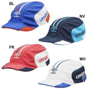 【ネコポス選択可】 アンブロ umbro Jr クーリング フットボール プラクティス キャップ UUDPJC03 サッカー フットサル ジュニア 帽子 ヘディング用 子供用