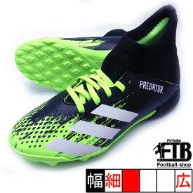 プレデター 20.3 TF J アディダス adidas EH3034 グリーン×ホワイト ジュニア サッカー トレーニングシューズ