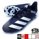 新作 プレデター 20.4 AI1 J アディダス adidas FW9221 ブラック×ホワイト ジュニア サッカースパイク
