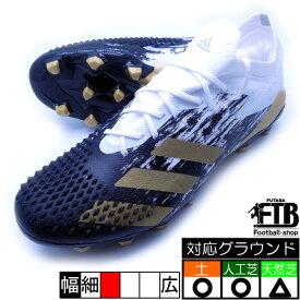 プレデター ミューテーター 20.1 L ジャパン HG/AG アディダス adidas FW9764 ホワイト×ゴールド サッカースパイク