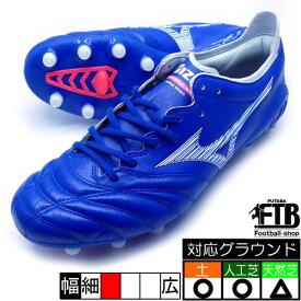 新作 モレリア ネオ 3 JAPAN ミズノ MIZUNO P1GA208025 ブルー×ホワイト サッカースパイク MORELIA 限定
