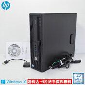 【ABランク品】【中古】【送料込】HPProDesk600G2Corei565003.2GHz【8GB】【HDD500B】【DVDスーパーマルチ】【Win10PRO・Win7PRO】【smtb-k】【ky】
