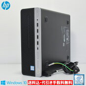 【ABランク品】【中古】HPProDesk600G3SFCorei777003.6GHz【8GB】【HDD1TB】【DVDマルチ】【Win10Pro】【smtb-k】【ky】