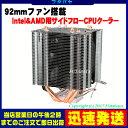 Intel&AMD用薄型CPUクーラーアイネックス(AINEX)CC-04●高さ:100mm回転600〜2500RPM●ノイズレベル28dB●6mm径ヒートパイ...