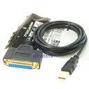 USB⇔パラレル25pin変換ケーブル プロ仕様パラレル25pin(メス)⇔USB2.0 Aタイプ(オス)変換名人 USB-PL25/18G2●ケーブル長1.8...