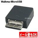 USB Micro→SONY WALKMAN変換アダプタSSA SMCF-WKMBMicro USBのケーブルをSONY WALKMANのコネクタへ変換充電・転送に…