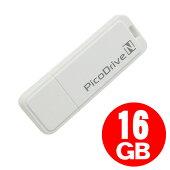 USBメモリ16GBグリーンハウスusbメモリシンプル挿すだけUSBメモリ16gbGH-UFD16【1年保証】軽いコンパクトホワイト送料無料USBメモリドラクエXドラゴンクエストX対応