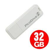 USBメモリ32GBグリーンハウスusbメモリシンプル挿すだけUSBメモリ32gbGH-UFD32【1年保証】軽いコンパクトホワイト送料無料USBメモリドラクエXドラゴンクエストX対応