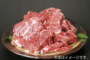 国産牛ハラミ1kg冷凍