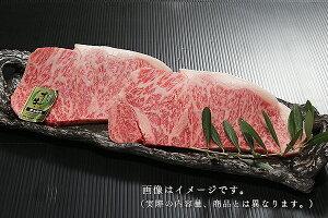 オリーブ牛(サーロイン)ステーキ 300g×2冷凍 ギフト お取り寄せグルメ