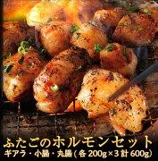 コロナ応援セール!ふたごの焼肉で在宅応援!肉が食べたい!